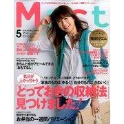 Mart (マート) 2014年 05月号 [雑誌]