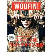 WOOFIN' (ウーフィン) 2014年 05月号 [雑誌]
