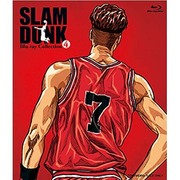 SLAM DUNK Blu-ray Collection 4