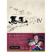 馬医 Blu-ray BOX Ⅳ