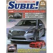 SUBIE! 2 永久保存版-スバル乗りの正統派バイブル(COSMIC MOOK) [ムックその他]