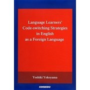 Language Learners' Code-switching Strategies in English as a Foreign Language [単行本]