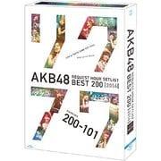 AKB48 リクエストアワーセットリストベスト200 2014 (200~101ver.) スペシャルBlu-ray BOX