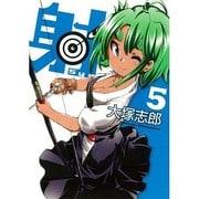 射~Sya 5(ビッグガンガンコミックス) [コミック]