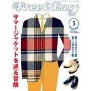 Free & Easy (フリーアンドイージー) 2014年 05月号 [雑誌]