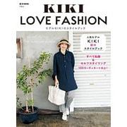 KIKI LOVE FASHION (e-MOOK) [ムックその他]