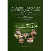 Ancient People of the Central Plains in China [単行本]