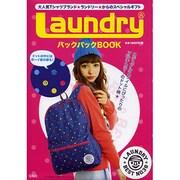 LaundryバックパックBOOK [ムックその他]
