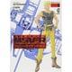 機動戦士ガンダムMSV-Rジョニー・ライデンの帰還 8(角川コミックス・エース 83-17) [コミック]
