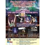 NANA MIZUKI LIVE CIRCUS×LIVE CIRCUS+×WINTER FESTA