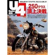 Under (アンダー) 400 2014年 05月号 [雑誌]