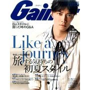 Gainer (ゲイナー) 2014年 05月号 [雑誌]