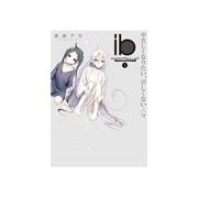 ib-インスタントバレット 2(電撃コミックスNEXT 34-2) [コミック]