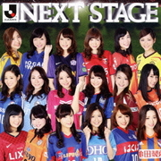 NEXT STAGE ~ROAD TO 100~