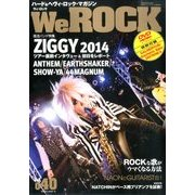 We ROCK 2014年 05月号 [雑誌]
