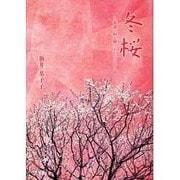 冬桜―否認の病と闘うということ [単行本]