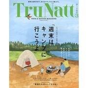 TruNatt vol.3 (インプレスムック) [ムックその他]