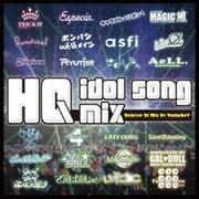 HQ Idol Song Mix