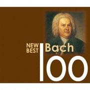 ニュー・ベスト・バッハ 100