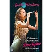 平原綾香 10th Anniversary CONCERT TOUR 2013~Dear Jupiter~at Bunkamura ORCHARD HALL