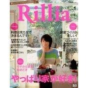Rillia 2014年 05月号 [雑誌]