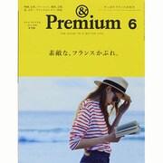 &Premium(アンドプレミアム) 2014年 06月号 [雑誌]