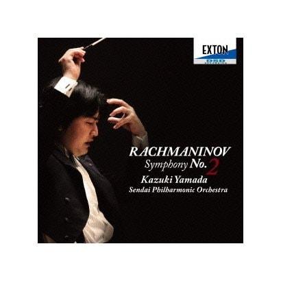 山田和樹/ラフマニノフ:交響曲第2番