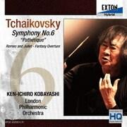 チャイコフスキー:交響曲第6番「悲愴」、他