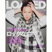LOADED vol.14 (表紙 グラビア 佐藤健) [ムックその他]