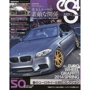 eS4 エスフォー No.50 [ムックその他]