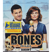 BONES-骨は語る- シーズン7 SEASONS コンパクト・ボックス