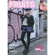 FRUiTS (フルーツ) 2014年 06月号 [雑誌]