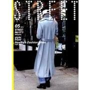 STREET (ストリート) 2014年 05月号 [雑誌]