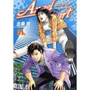 エンジェル・ハート 31(BUNCH COMICS) [コミック]