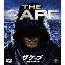 ザ・ケープ 漆黒のヒーロー バリューパック [DVD]