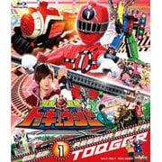 烈車戦隊トッキュウジャー VOL.1 (スーパー戦隊シリーズ)