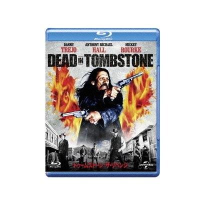 トゥームストーン/ザ・リベンジ [Blu-ray Disc]