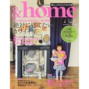 &home 41 [ムックその他]