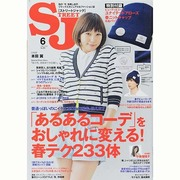 street Jack (ストリートジャック) 2014年 06月号 [雑誌]