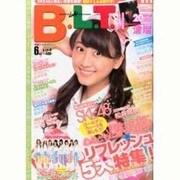 B.L.T. (ビーエルティー) 関西版 2014年 06月号 [雑誌]