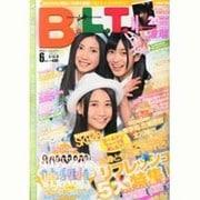 B.L.T. (ビーエルティー) 北海道・宮城版 2014年 06月号 [雑誌]