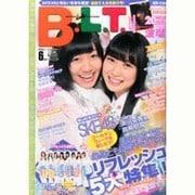 B.L.T. (ビーエルティー) 福岡・広島版 2014年 06月号 [雑誌]