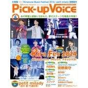 Pick-Up Voice (ピックアップヴォイス) 2014年 06月号 [雑誌]