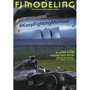 F1モデリング Vol.58 [単行本]