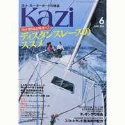 KAZI (カジ) 2014年 06月号 [雑誌]