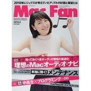 Mac Fan (マックファン) 2014年 06月号 [雑誌]