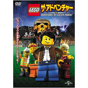 LEGO□:ザ・アドベンチャー