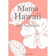 Mama Hawaii [単行本]