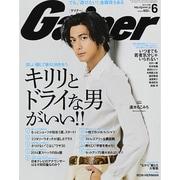 Gainer (ゲイナー) 2014年 06月号 [雑誌]