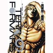 テラフォーマーズ 9(ヤングジャンプコミックス) [コミック]